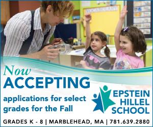 Epstein Hillel School Kindergarten to Grade 8 in Marblehead MA