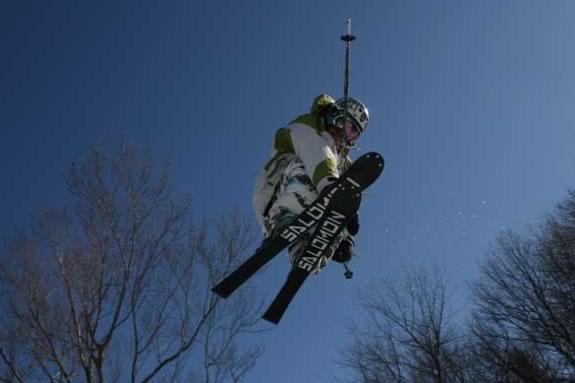 Ski Bradford offers downhill skiing just outside of Haverhill, Massachusetts