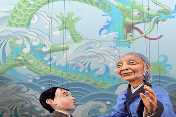 The Dragon King by Tanglewood Marionettes - Brookline
