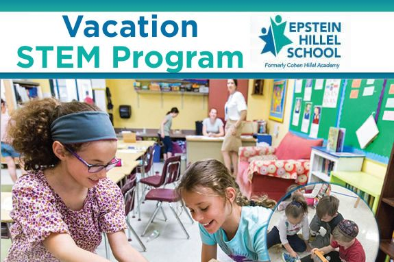 Vacation STEM Program at Epstein Hillel School Open House in Marblehead MA