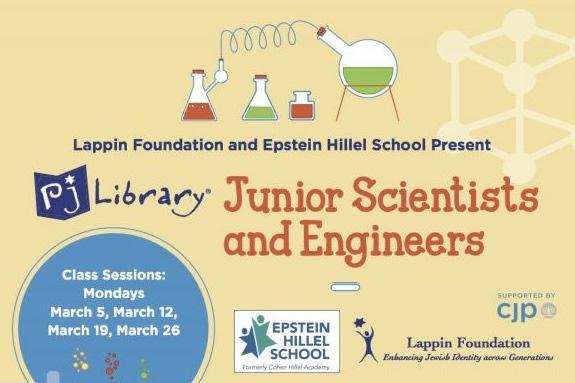 Epstein Hillel School in Marblehead MA