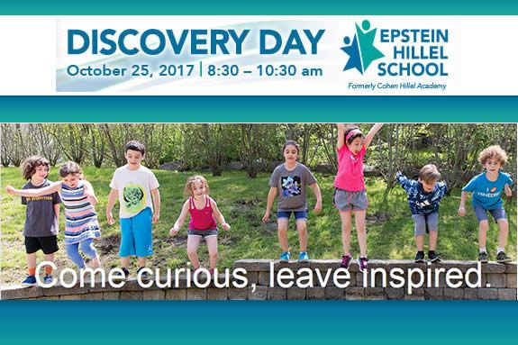 Discovery Day at Epstein Hillel School Open House in Marblehead MA