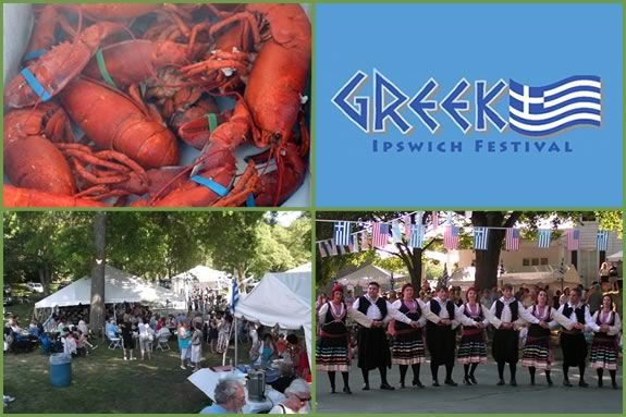 Ipswich Greek Festival & Clambake 2019