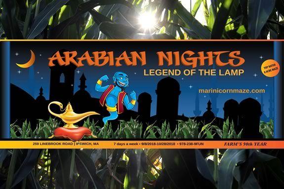 The 2018 Marini Farm Corn Maze in Ipswich Massachusetts is Arabian Nights themed!