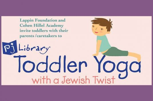 Cohen Hillel Yoga for Toddlers in Marblehead MA